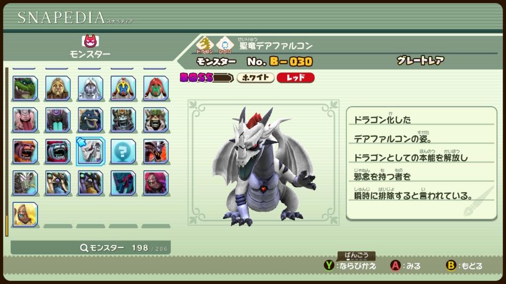 f:id:keo-tokyo-survival:20180714152304j:plain:w200