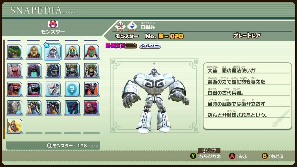 f:id:keo-tokyo-survival:20180714152313j:plain:w200