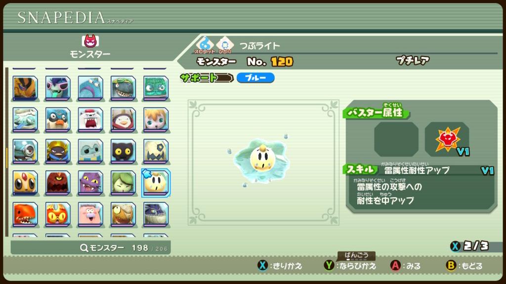 f:id:keo-tokyo-survival:20180714152334j:plain:w200