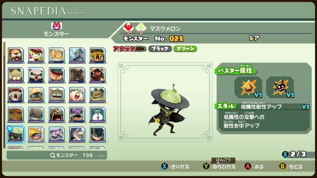 f:id:keo-tokyo-survival:20180714152545j:plain:w200