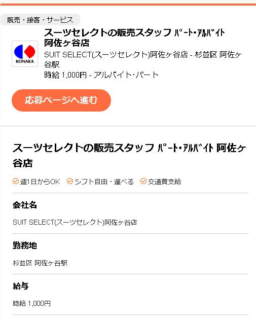 f:id:keo-tokyo-survival:20180727001826p:plain:w200