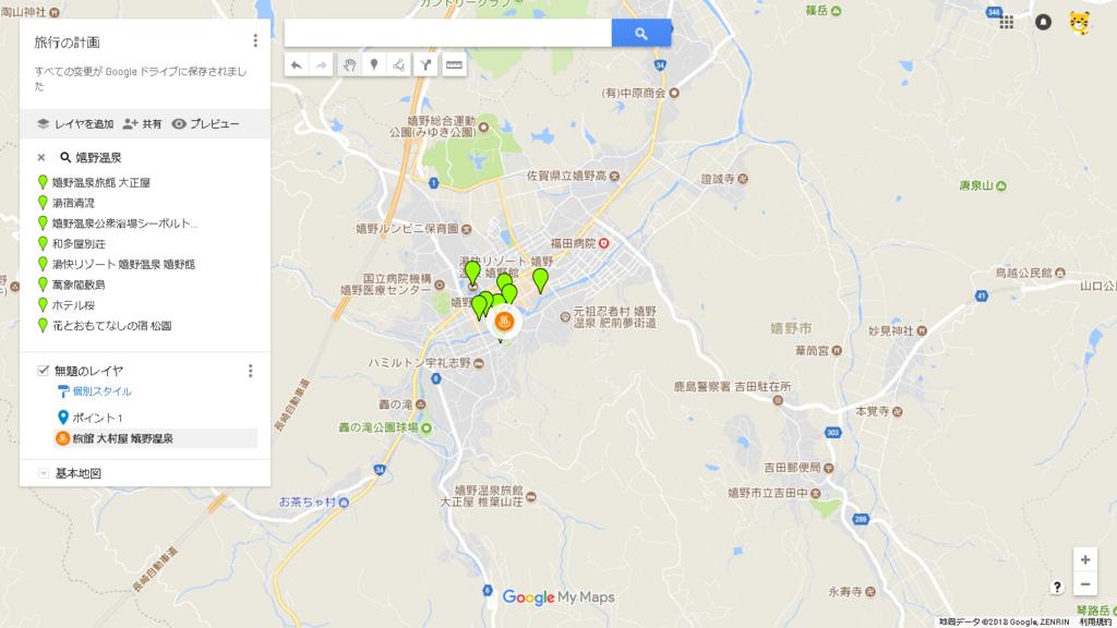 f:id:keo-tokyo-survival:20180801194405p:plain
