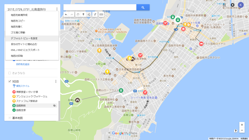 f:id:keo-tokyo-survival:20180801202622p:plain