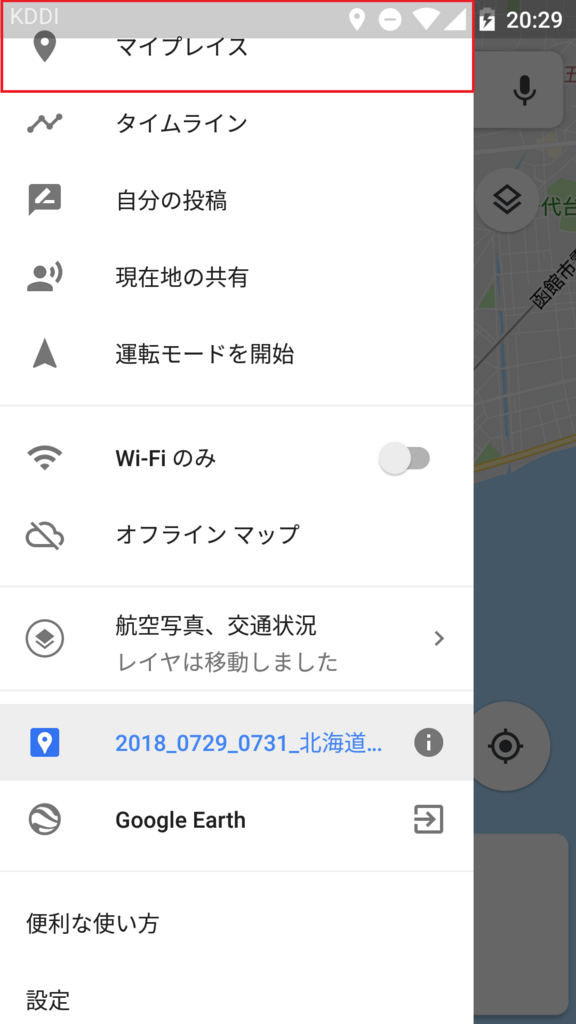f:id:keo-tokyo-survival:20180801204428p:plain:w150