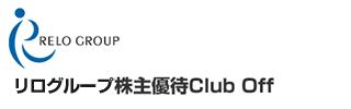 f:id:keo-tokyo-survival:20180802103432p:plain