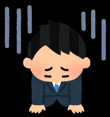 f:id:keo-tokyo-survival:20180818145851p:plain