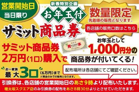 f:id:keo-tokyo-survival:20181231213914p:plain