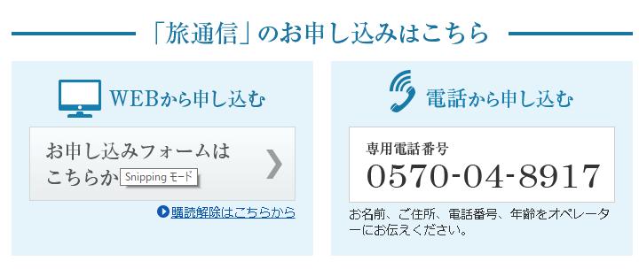 f:id:keo-tokyo-survival:20190524214522p:plain