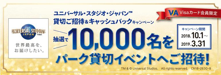 f:id:keo-tokyo-survival:20190616143629p:plain