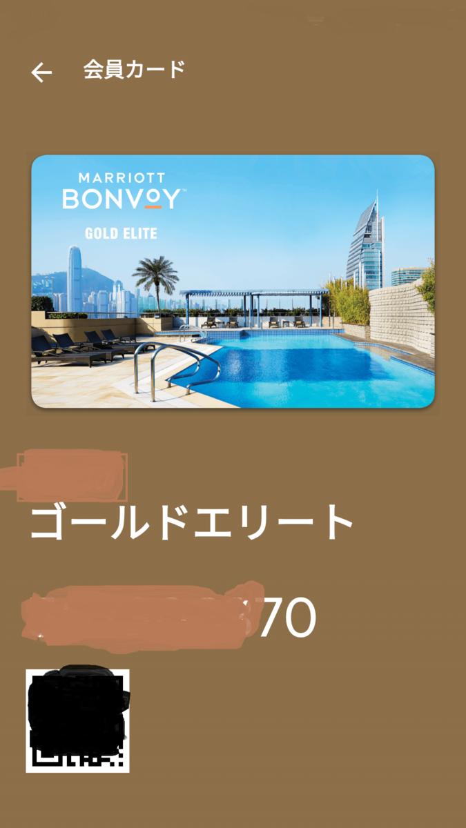 f:id:keo-tokyo-survival:20191102165018p:plain:w150