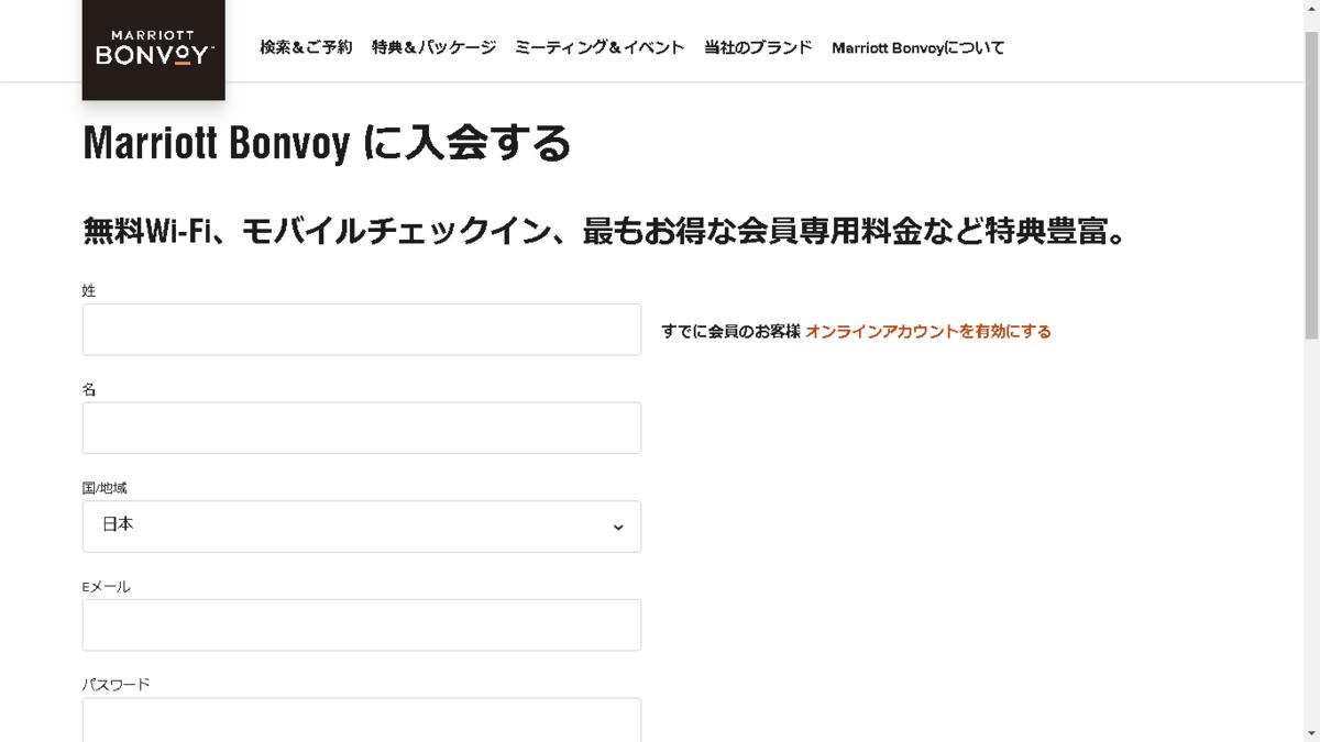 f:id:keo-tokyo-survival:20191102165914p:plain:w800