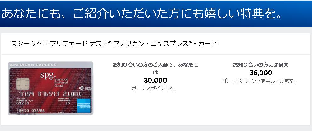 f:id:keo-tokyo-survival:20191103014558p:plain