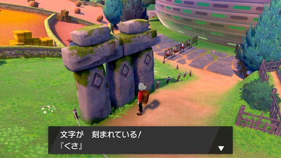 f:id:keo-tokyo-survival:20191118231730j:plain