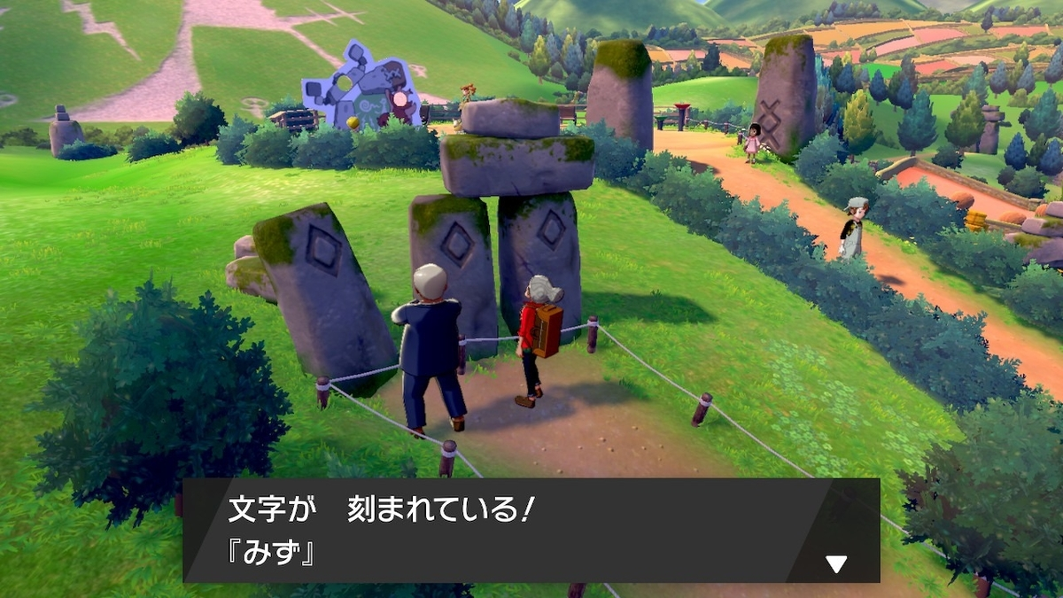 f:id:keo-tokyo-survival:20191118231753j:plain