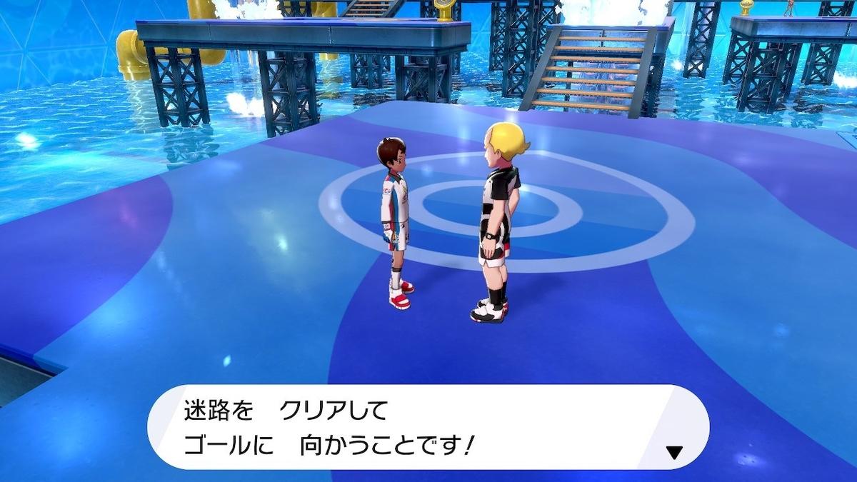 f:id:keo-tokyo-survival:20191118232521j:plain:w250
