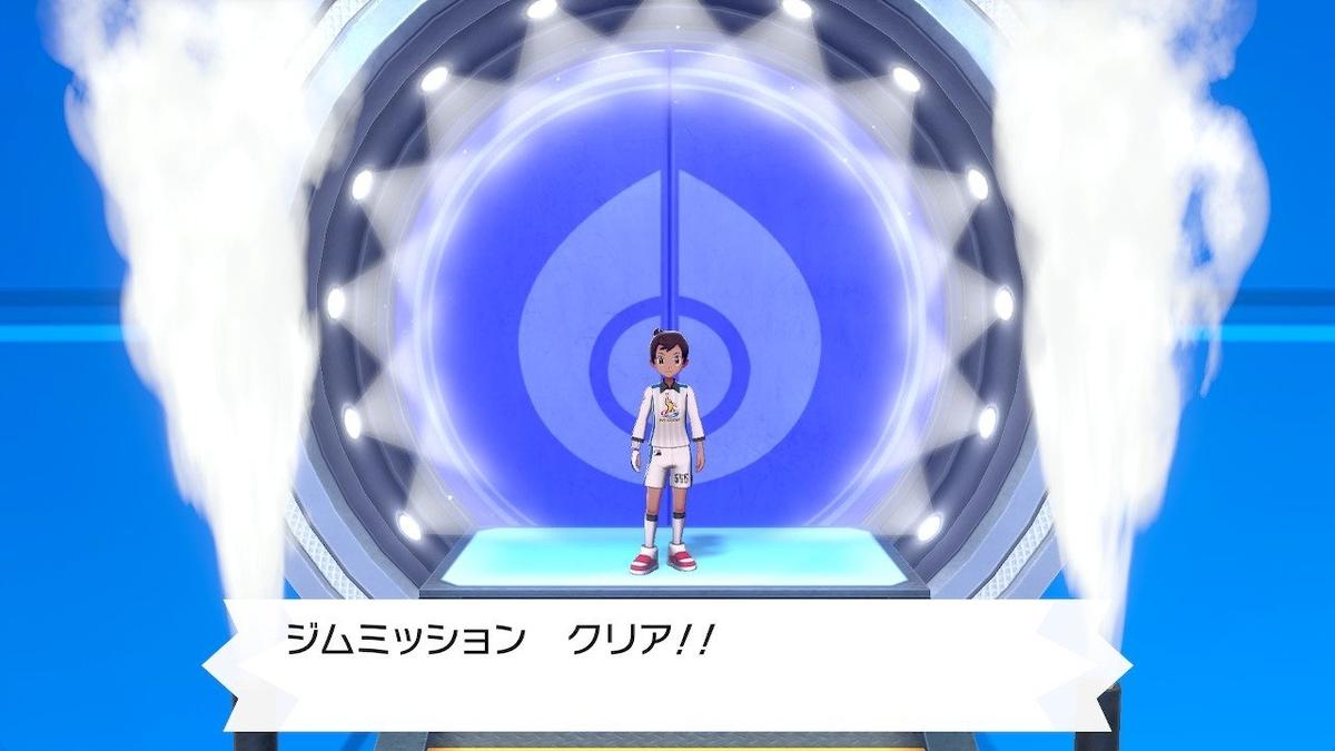 f:id:keo-tokyo-survival:20191118233533j:plain