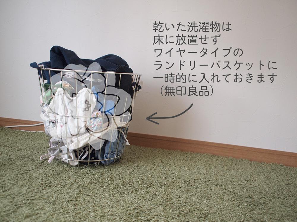 乾燥機の使用について4