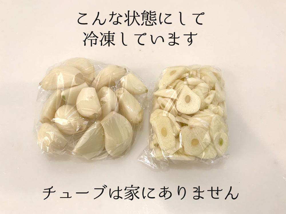 野菜の冷凍保存について2