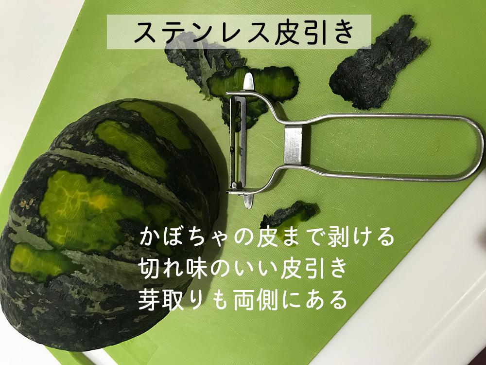 無印のおすすめキッチン用品7