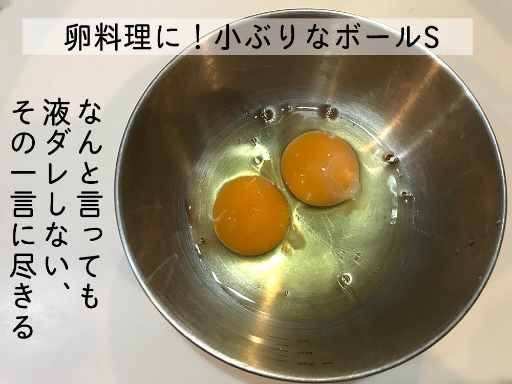 無印のおすすめキッチン用品8