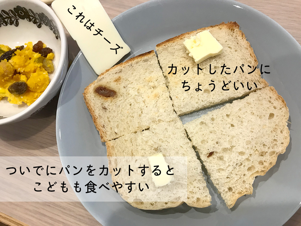 バターの保存方法5