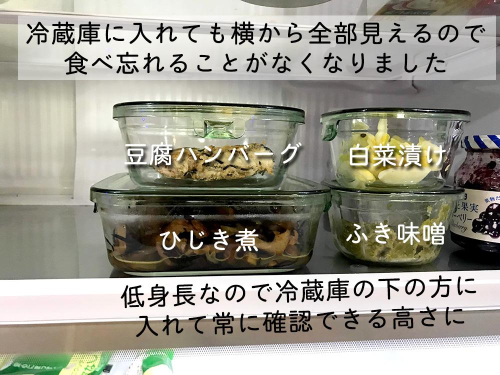 iwakiガラス容器について4