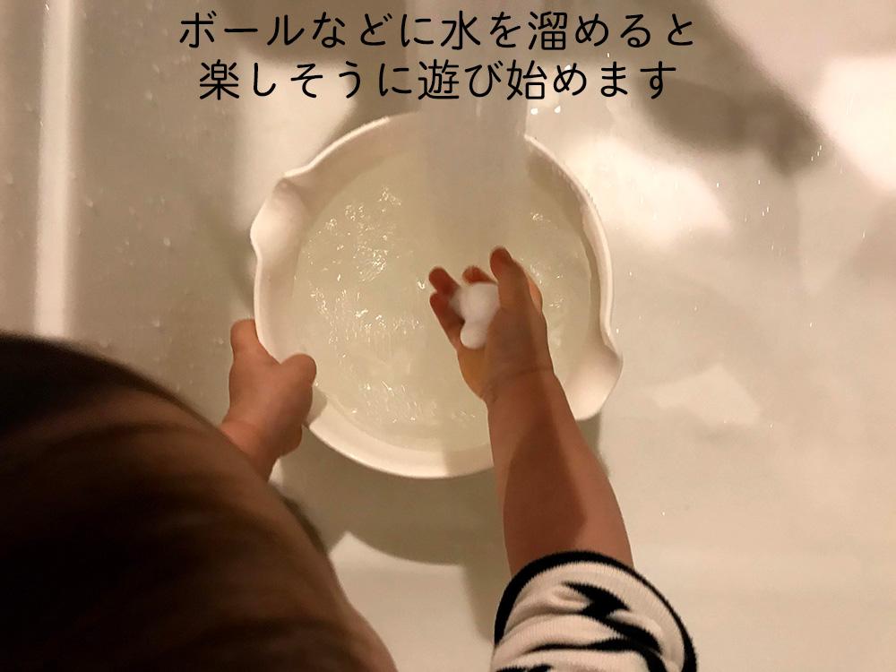 1歳からの手洗い3