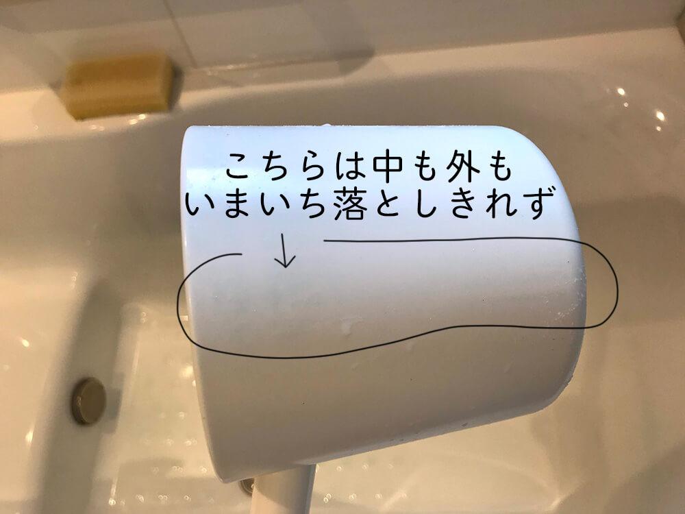 洗面器のお手入れとお掃除6