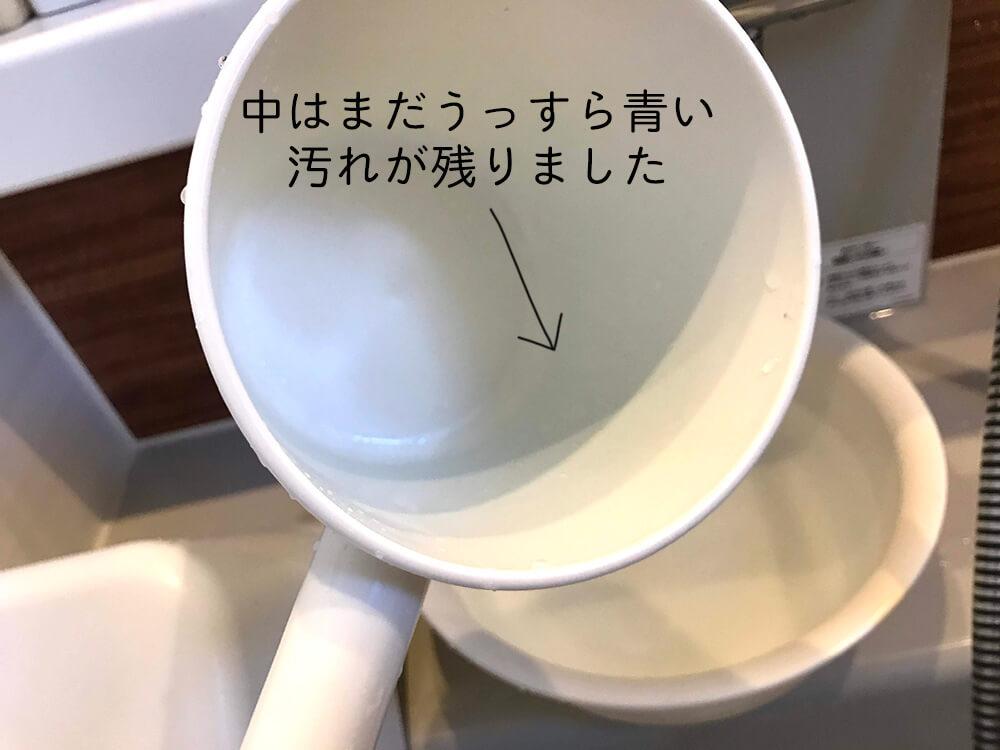 洗面器のお手入れとお掃除8