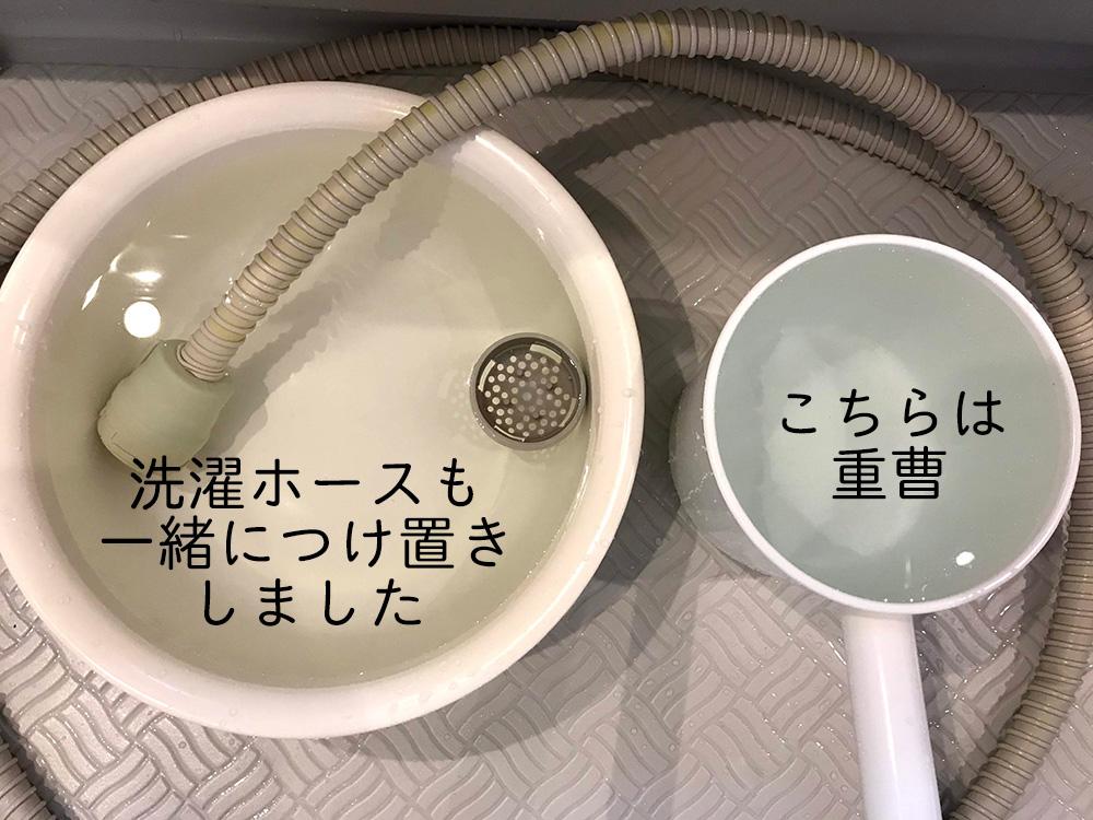 洗面器のお手入れとお掃除3