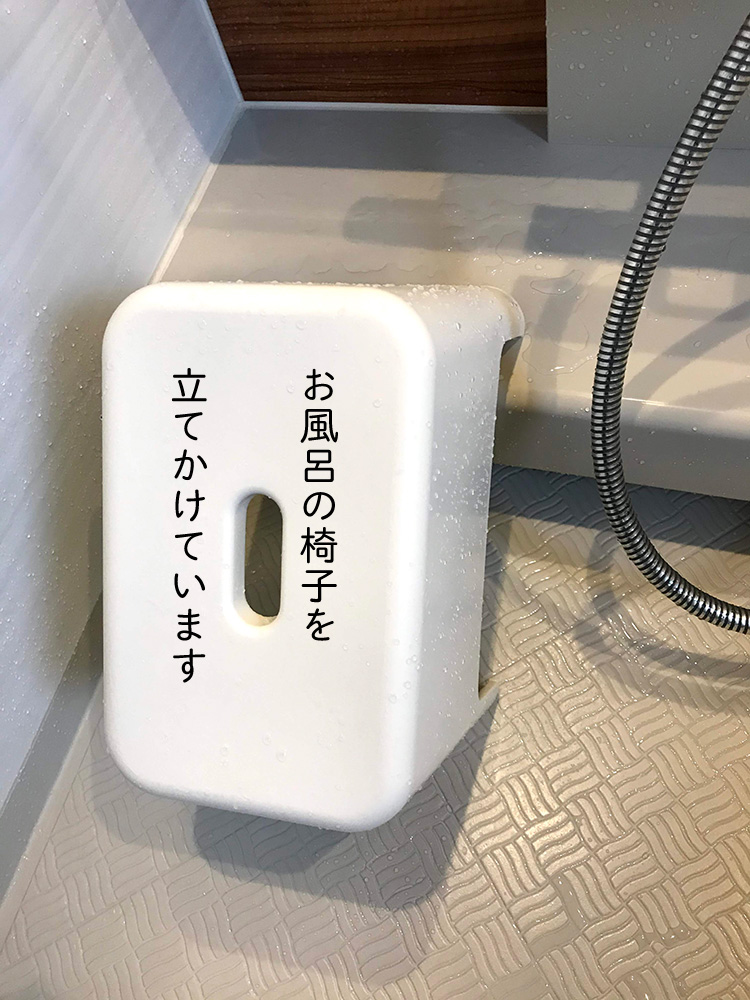 洗面器のお手入れとお掃除9