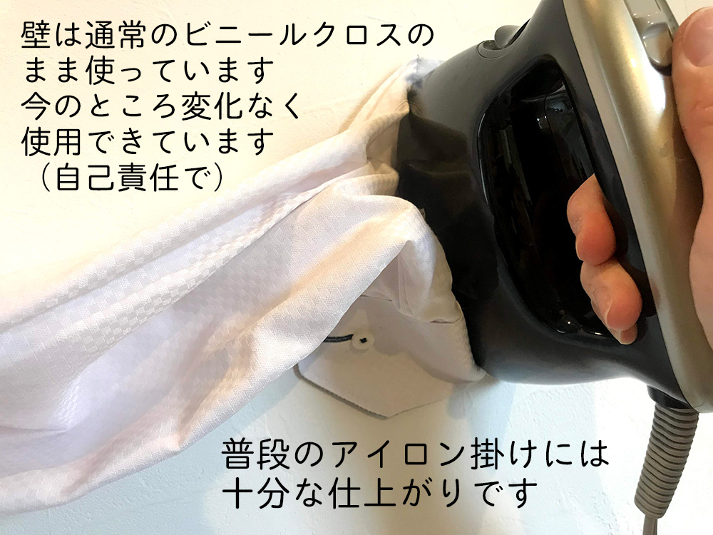 無印のフックと衣類スチーマーの活用7