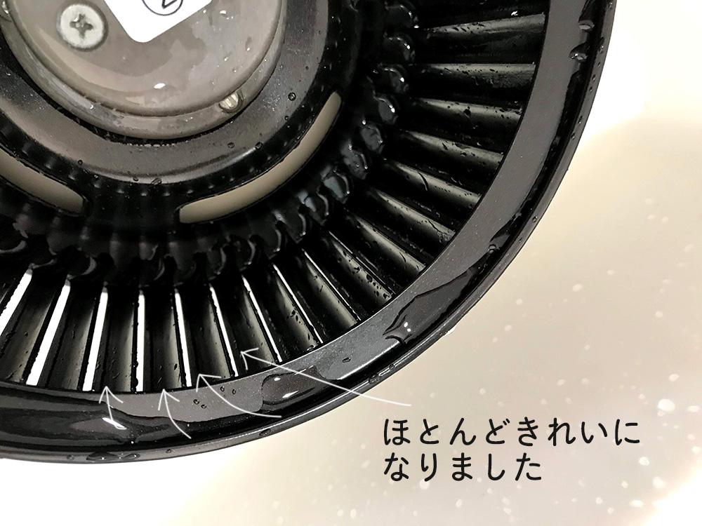 パナソニック換気扇のお掃除13