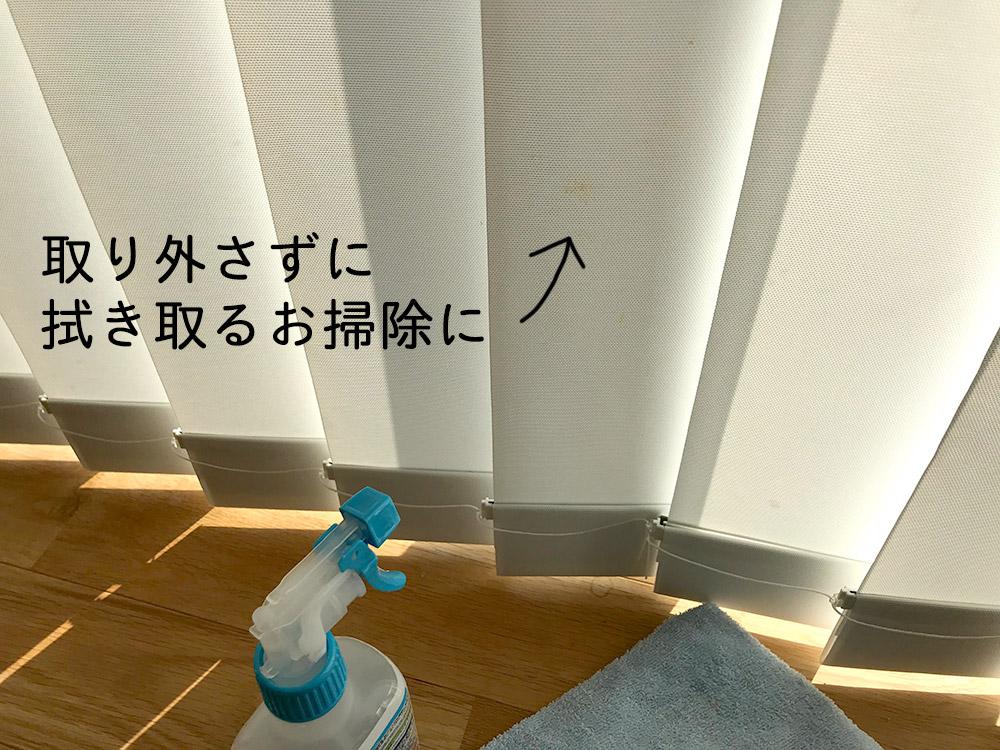 アルカリ電解水のお掃除2