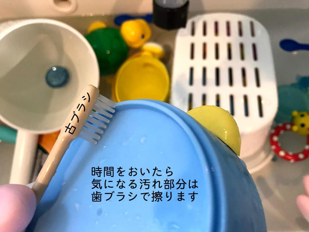 お風呂のおもちゃのカビ対策と収納6