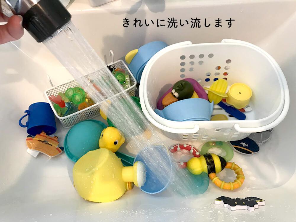 お風呂のおもちゃのカビ対策と収納7