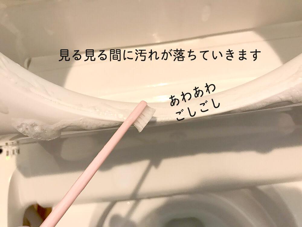 クエン酸パックをしないトイレ掃除6