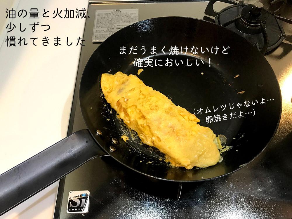 無印良品鉄フライパンの使い方8