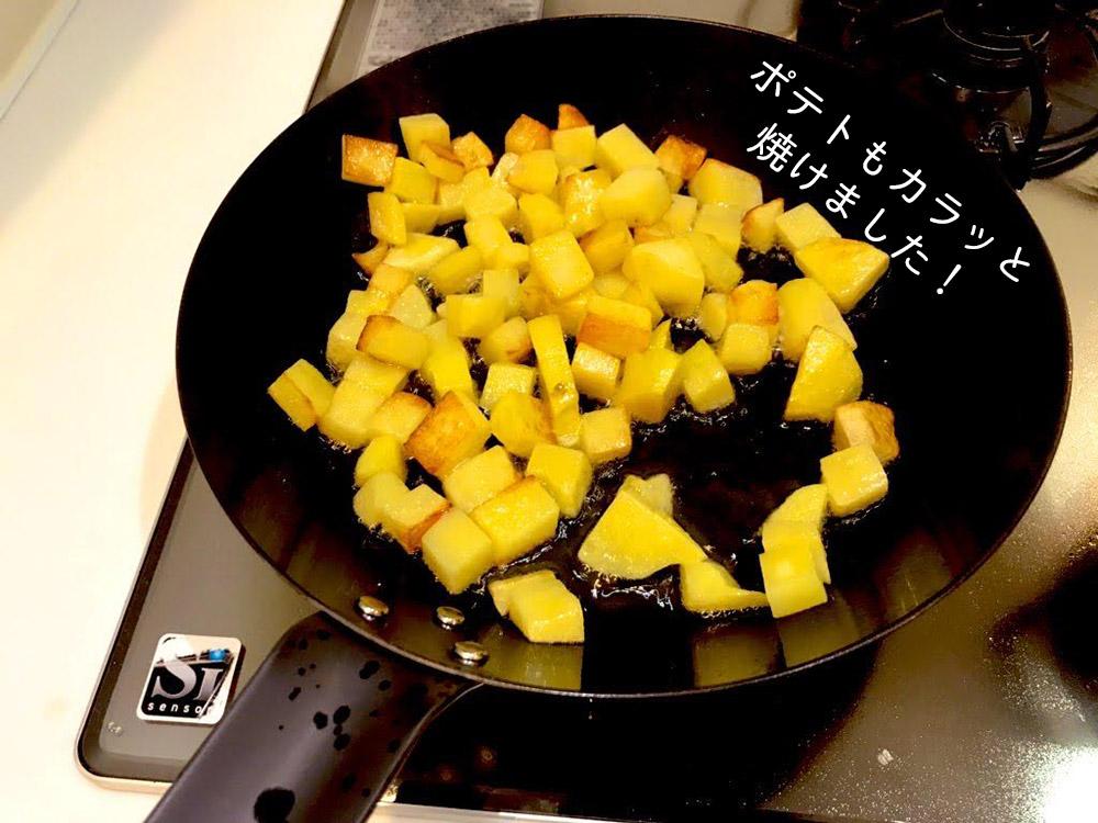 無印良品鉄フライパンの使い方6