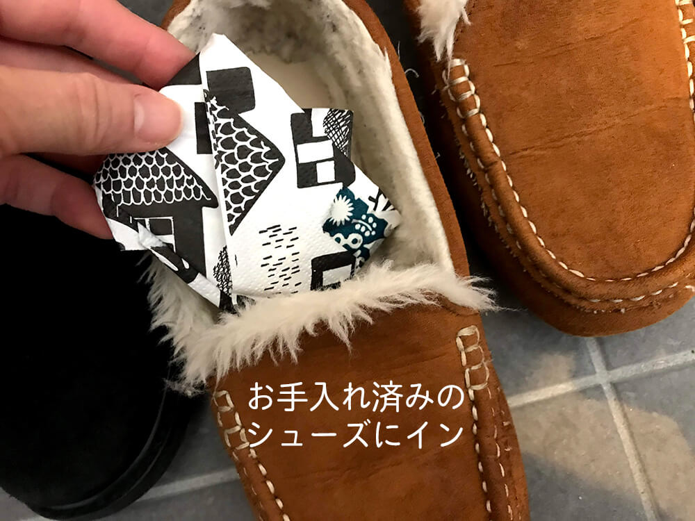 重曹を使った靴の衣替え5