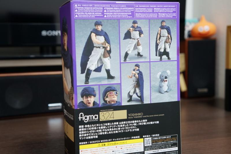 勇者ヨシヒコ フィギュア レビュー