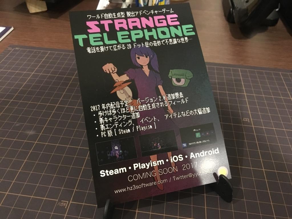 東京ゲームショウ、TGS、インディーゲーム