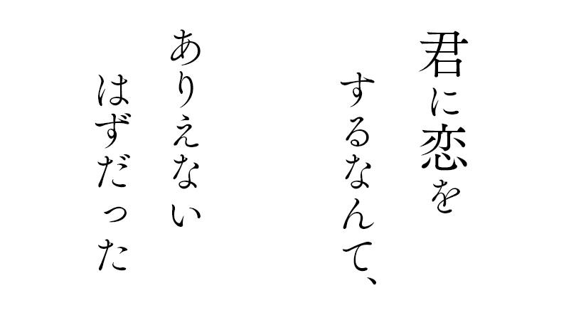 フォント,mojimo,mojimo manga,フォントワークス,感想