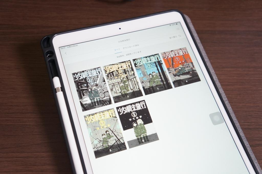 電子書籍,紙の本,比較,使い分け,Kindle,