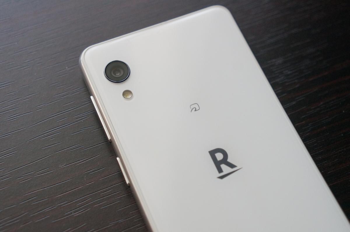 楽天,楽天モバイル,esim,Rakuten mini,スマートフォン