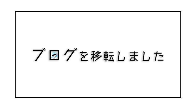 f:id:kerneln:20200711155154j:plain