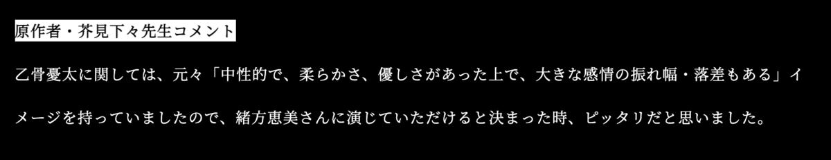 f:id:kero_0441:20210730215841p:plain