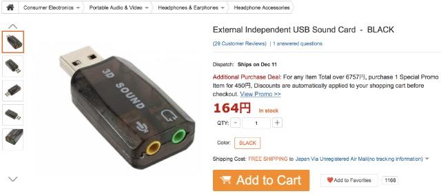 Gearbest External Independent USB Sound Card