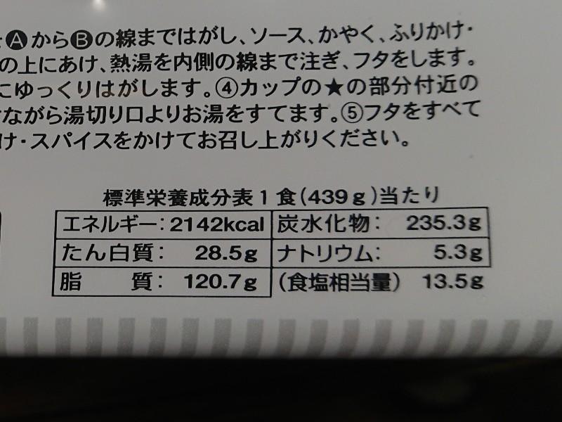 f:id:kerokeroms:20180817020134j:plain