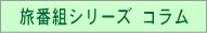 f:id:kerokeronetjiho:20191016024304j:plain